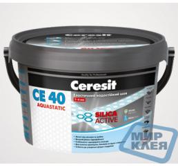 Серебристый (04) 2кг Затирка для швов плитки Церезит (CERESIT) CE 40 Aquastatic