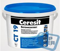 CT 19 Бетонконтакт 4,5кг грунтовка адгезионная Ceresit (Церезит)