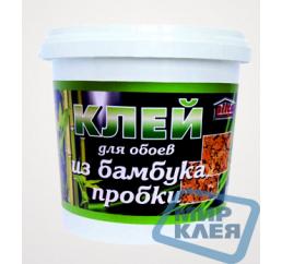 Клей для пробки, бамбука Акрилин-1 Дивоцвет 1,5 кг.