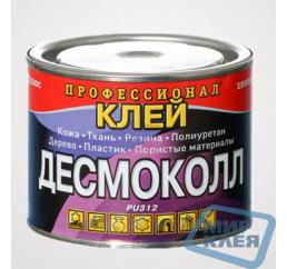 Клей PR312 (Десмоколл) 0,54л