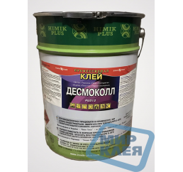 Клей PU312 (Десмоколл) ж/б 16,3 кг.