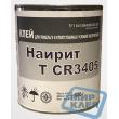 Клей Наирит TCR3405 620г