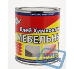 Клей Химконтакт-Мебельный 0,6кг. (Himkontakt)
