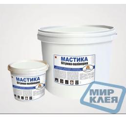 Мастика Битумно-полимерная 10 кг Голд Мастер (Gold Master)
