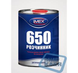 Растворитель 650 0,75кг Имэкс (IMEX) для профессиональной покраски