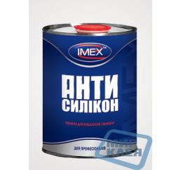 Смывка силикона 0,65 кг Антисиликон ИМЭКС (IMEX)