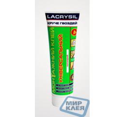 Клей монтажный Лакрисил (Lacrysil) Круче Гвоздей 150г. (прозрачные)