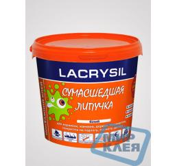 Клей Сумасшедшая липучка Лакрисил 12кг. (Lacrysil)