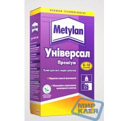 Метилан универсал премиум 250 г (Metylan universal premium)