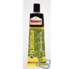 """Клей """"Момент Резиновый"""" 30 мл. Henkel (Немецкое качество)"""