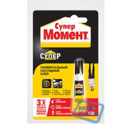 """Клей """"Супермомент"""" 3 г. Henkel (Немецкое качество)"""