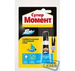 """Клей """"Супермомент гель"""" 3 г. Henkel (Немецкое качество)"""