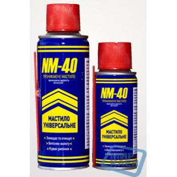 Универсальная смазка NM-40 200мл.