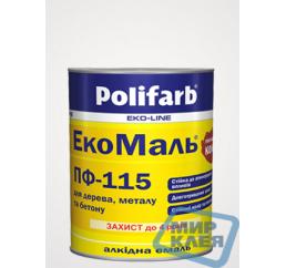 (Белая) Эмаль алкидная Экомаль Полифарб ПФ-115 0,9 кг