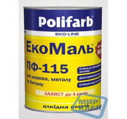 (Белая) Эмаль алкидная Экомаль Полифарб ПФ-115 2,7кг