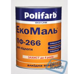 (Желто - коричневая) Эмаль алкидная для пола Экомаль Полифарб ПФ-266 2,7 кг