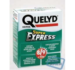 QUELYD EXPRESS (Келид экспресс), 300гр. (Клей для всех типов бумажных обоев)