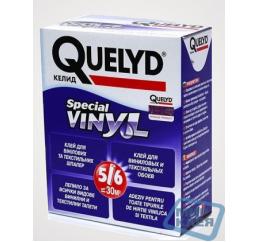 QUELYD VINYL (Келид винил), 300гр.