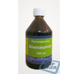 Растворитель этилацетат 100 мл.